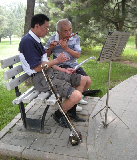 Flere musikere i Lido Side Park