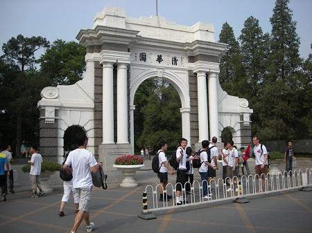 Den gamle porten på Tsinghua University