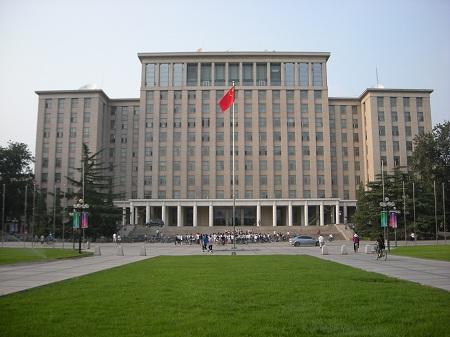 Hovedbygget på Tsinghua University