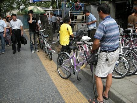 I sykkelbutikken