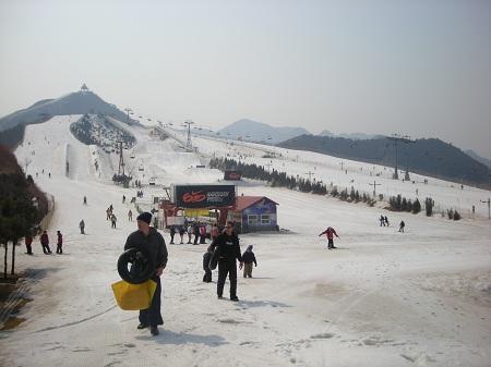 Slalombakken i Nanshan