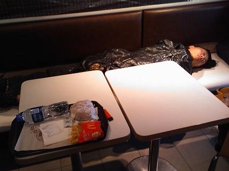 Middagshvil på McDonalds