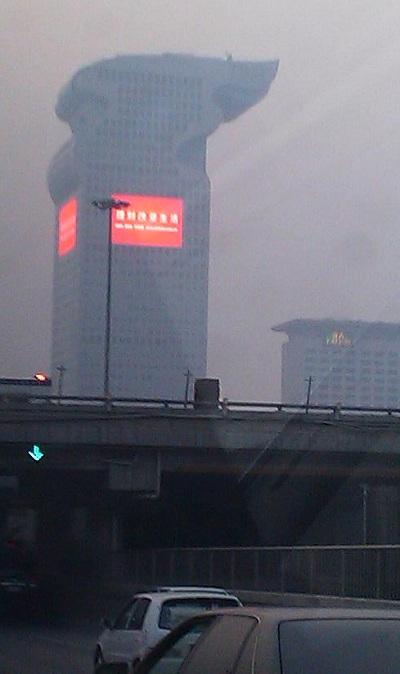 Pangu Plaza i dårlig luft